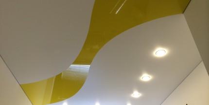 PVC-Spanndecken